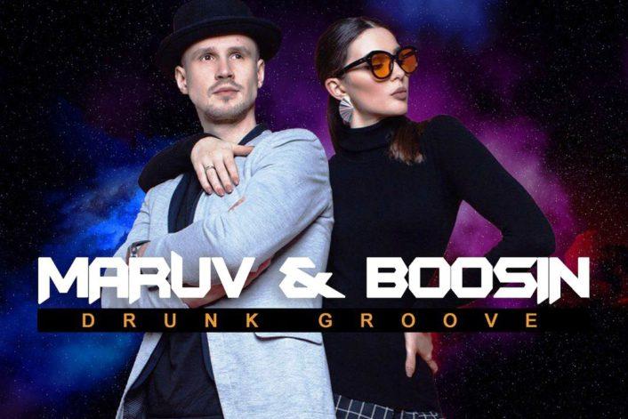 Maruv & Boosin 1