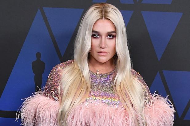 Заказать Kesha на корпоратив, свадьбу, День города в букинг-агентстве BnMusic