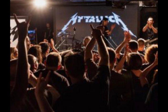 Пригласить Metallica tribute на праздник через BnMusic