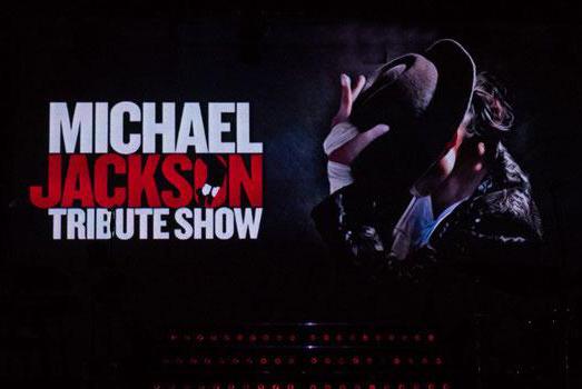 Заказать Michael Jackson Tribute show в букинг-агентстве BnMusic