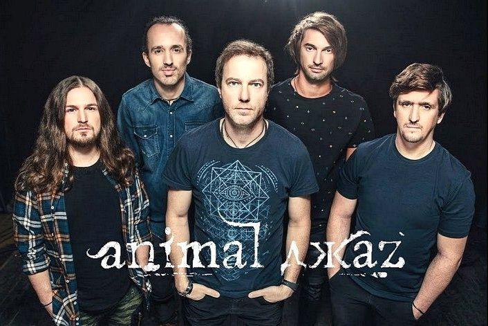 Animal ДжаZ. Пригласить звезду на корпоратив