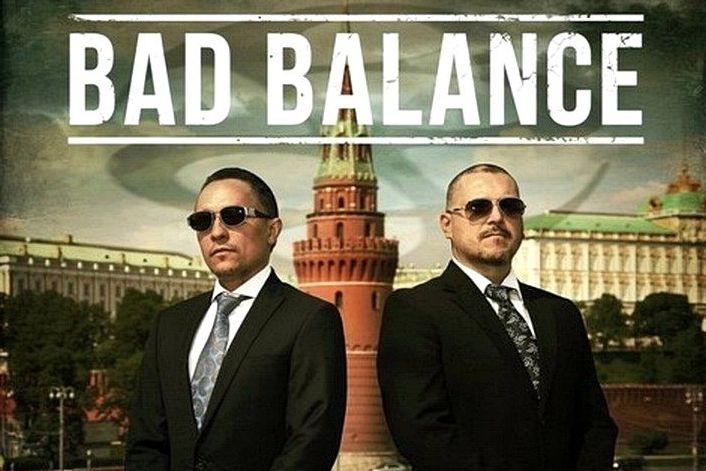 Страница группы Bad Balance на сайте официального агента. Пригласить группу на корпоратив