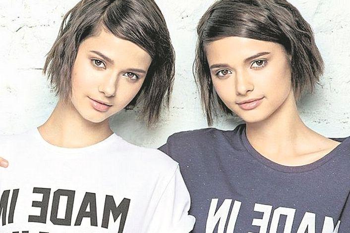 Bloom Twins - пригласить на праздник в букинг-агентстве BnMusic