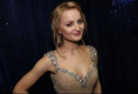 Яна Башкирева